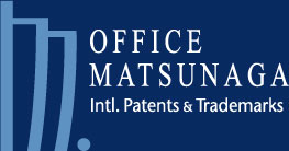 弁理士募集中 - Intl. Patents & Trademarks in Jpana, Office Matsunaga
